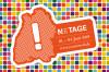 Logo_N-Tage_2019